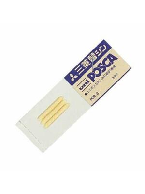 Varf de schimb pentru markerele Posca PC-3M