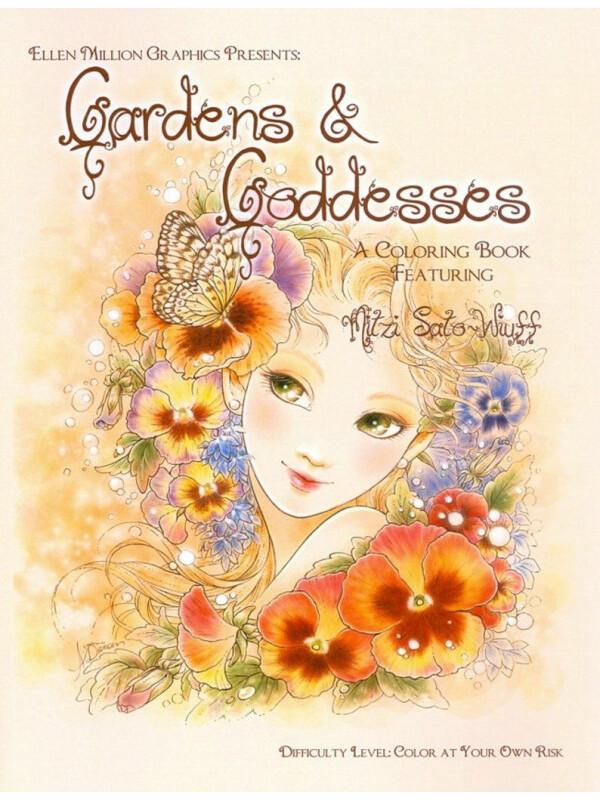 Gardens and Goddesses - coloring book - coloring book Mitzi Sato-Wiuff