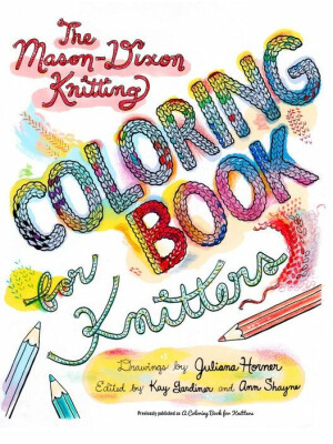Mason-Dixon Knitting Coloring Book